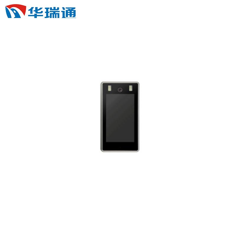 7寸红外测温人脸识别闸机终端HRC-T100