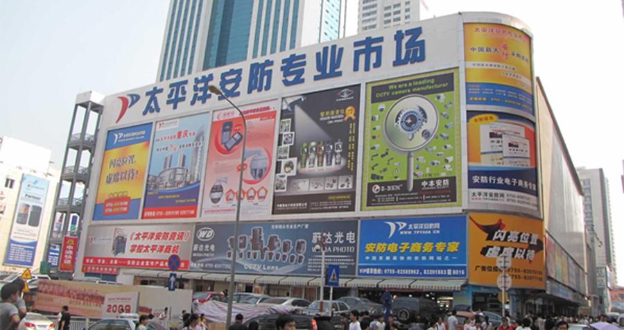 安防市场规模超5000亿,视频监控仍是核心领域