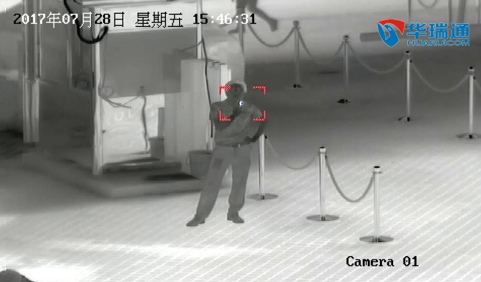 草原防火预警系统