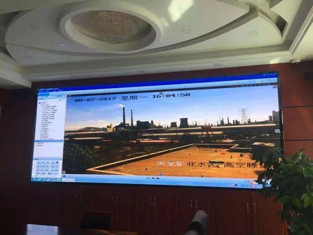 米东区制高点高空瞭望监控 让污染无处可排