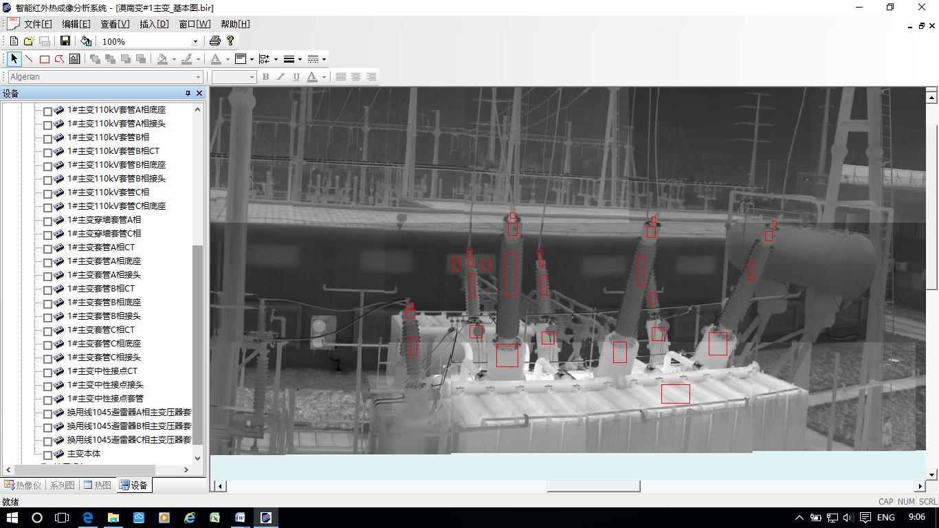 变电站智能巡检机器人系统应用技术方案