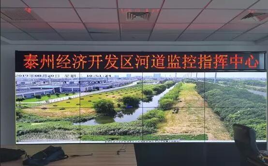 医药高新区经济开发区河道监控系统正式投入使用