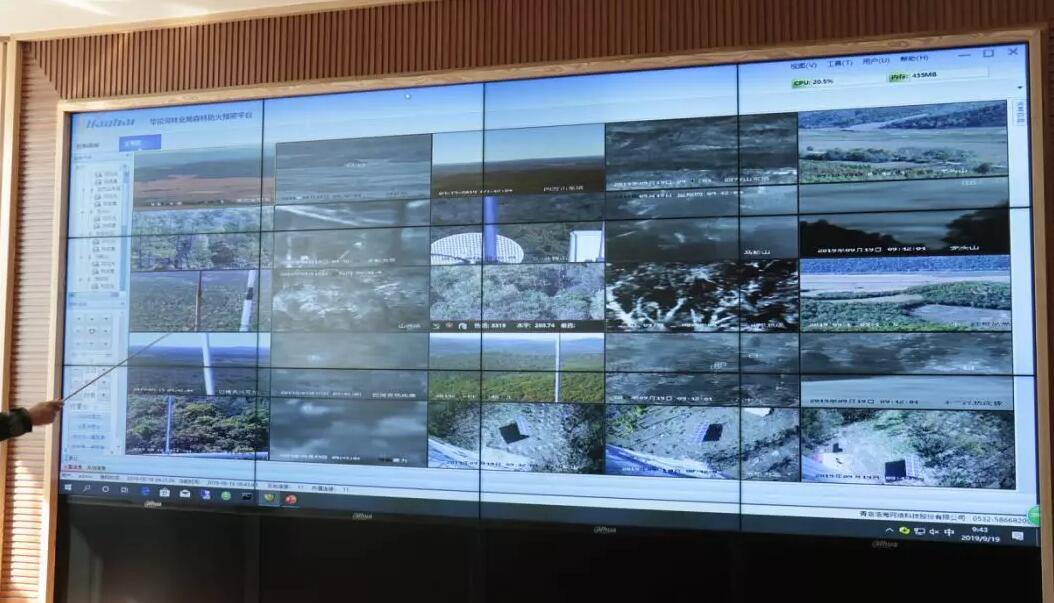 天空地立体多维度监测 北方林区实现智能森林防火预警监测