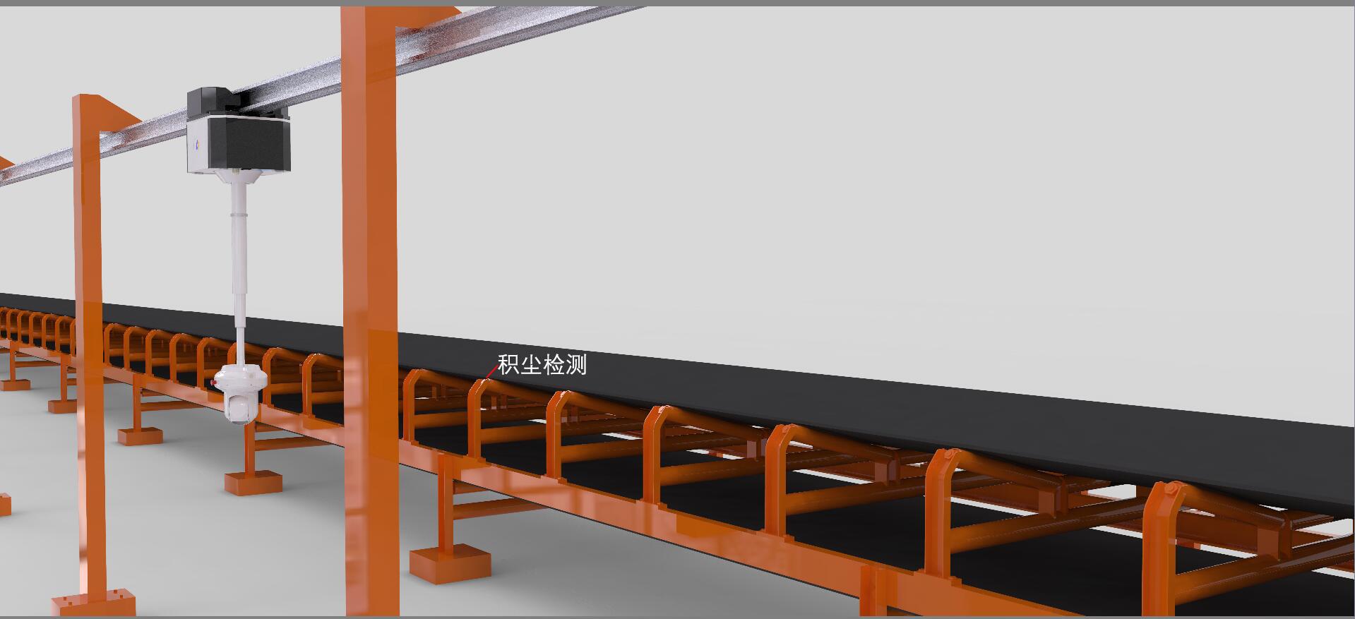 输煤管廊轨道式机器人巡检方案可见光系统介绍