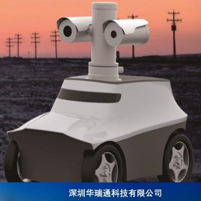"""防爆巡检机器人—石油石化行业的""""神器"""""""